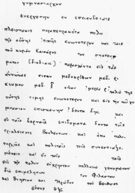 Sidgwick transliteration