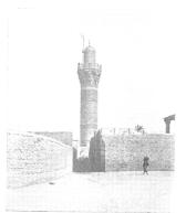 busra-minaret